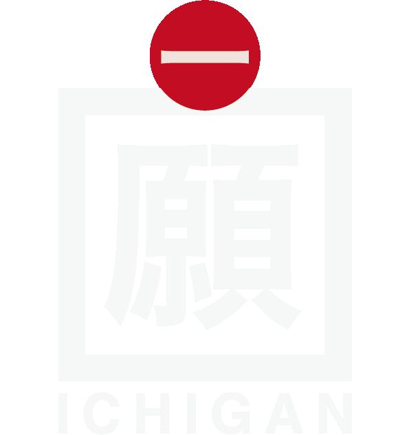 ICHIGAN